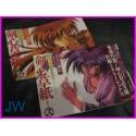RUROUNI KENSHIN SAMURAI ANIME BOOK SET ArtBook Libro JAPAN