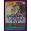 Koori No Mamono No Monogatari SHIHO ASAMI FanBook Collection ArtBook YAOI SHONEN AI art book