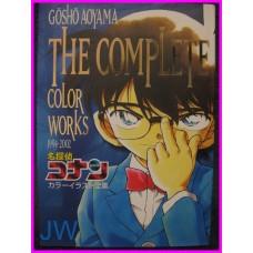 DETECTIVE CONAN THE COMPLETE color Works GOSHO AOYAMA 1994-2002 ArtBook Illustration Book