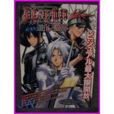 D GRAY-MAN Anime Visual Collection Illustration Anime Book ArtBook JAPAN recent art book