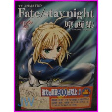 FATE Staynight Production Drawings ArtBook JAPAN recent art book Illustration Anime