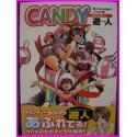 CANDY U-jin Manga Illustration ArtBook JAPAN recent art book adult hentai
