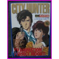 CITY HUNTER Jump Gold Selection Anime Special ILLUSTRATION ArtBook art book Tsukasa Hojo