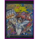 SAINT SEIYA Cavalieri Zodiaco COSMO SPECIAL Manga ILLUSTRATION Book ArtBook anime 80s