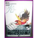 SAINT SEIYA Cavalieri Zodiaco HIKARI anime ILLUSTRATION Book ArtBook anime 80s Haraki Himeno