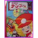 TEMPLE E TAMTAM Tenpuru chan TELEBI Manga ANIME ArtBook JAPAN Book anime 70s