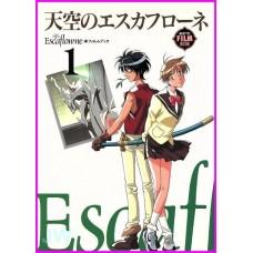 ESCAFLOWNE The Vision ANIME FILM BOOK 1-6 illustration ArtBook New Type Nobuteru Yuki