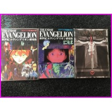 EVANGELION ANIME FILM BOOK set New Type Death The End