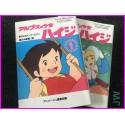 HEIDI Anime  Film Comic BOOK 1-2 ArtBook Libro JAPAN