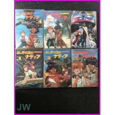 Nadia Secret of blue water Anime Comics Book 1-6 Special Artbook manga anime 80s
