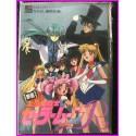 SAILOR MOON R Movie Anime Comics SHOJO MAJOKKO Manga