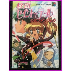 Saint Tail Kaito Anime Fan Book ArtBook JAPAN Shojo
