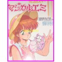 MAGICAL EMI Best Collection Anime ArtBook Majokko Book Illustration