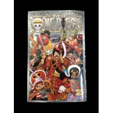 ONE PIECE Z Numero ZETA Limited ZETA Movie Special Manga JAPANESE Numero 1000